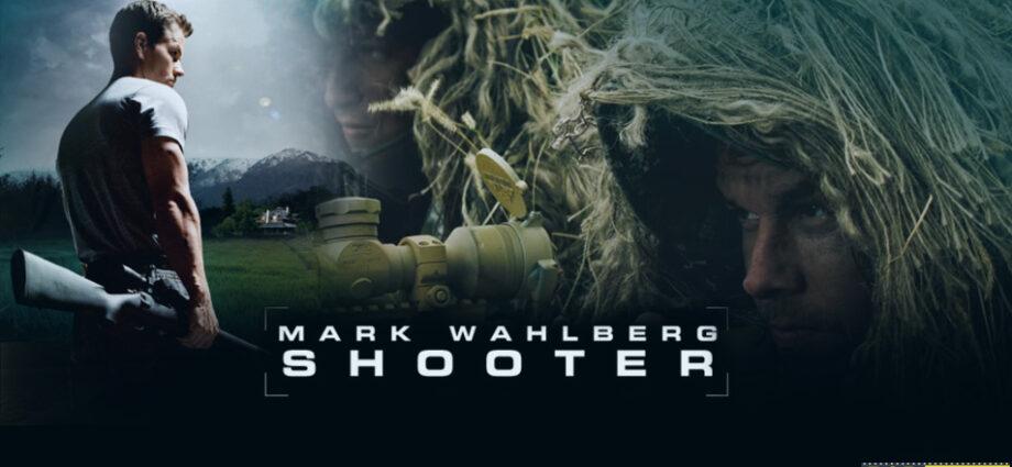 Shooter-profile