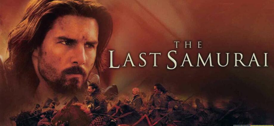PBFilm สปอยหนังเรื่อง The Last Samurai 2003